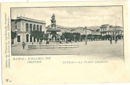 Patras ,la Place Georges - Grecia