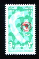 EGYPT / 1983 / OAU / ORGANIZATION OF AFRICAN UNITY / MAP / MNH / VF . - Egypt