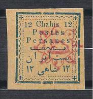 IRAN  N° 152 NEUF(**) LUXE - Iran