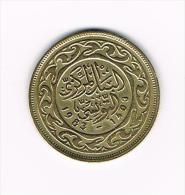 - - TUNESIE 100  MILLIM  1983 - 1403 - Tunisie