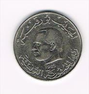 - - TUNESIE 1 DINAR  1983  F.O.A. - Tunisie
