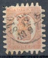 1860, MiNr.9y Mit Durchstich C, Einige Zungen Fehlerhaft Zustand: II-III - 1856-1917 Russian Government
