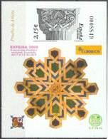ESPAÑA 2003 - PRUEBA OFICIAL - Edifil #80 - MNH ** - 1931-Hoy: 2ª República - ... Juan Carlos I