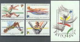 BULGARIA 1992 - Yvert #3450/53+H174 - MNH ** - Hojas Bloque