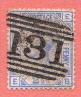 "GB SC #82 U PLT# 23 ""131"" W/wrinkles UR CNR, + Discolorization, CV $32.50 - 1840-1901 (Victoria)"