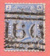 "GBR SC #82 U PLT# 23 ""166"", CV $32.50 - 1840-1901 (Victoria)"