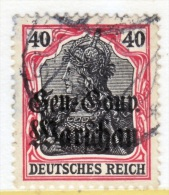 German Occupation Poland N 15  (o) - Occupation 1938-45