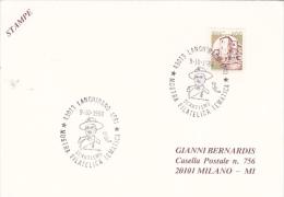 Italy 1988 Lanchirano Scout Philatelic Exibition Souvenir Card - Scouting