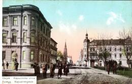 #0834 Croatia, Esseg, Osijek, Unused Postcard: Capuchin Street, Animated - Croatie