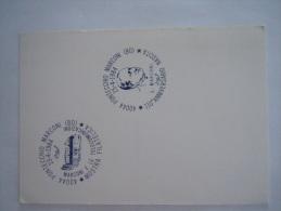 Italie Italia Brief Lettre Letter 1984 Entier Mostra Filateliica Pontecchio Marconi - 1946-.. République