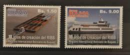 C 25 ++ BOLIVIA 2011 SHIP BATEAU MNH ** - Bolivië