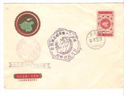 Carta De Formosa 1945 - Cartas