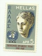 1968 - Grecia 970 Organizzazione Mondiale Sanità, - WHO