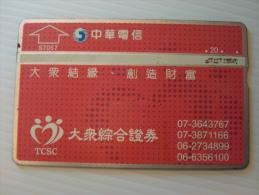 Taiwan Phonecard: TCSC Advertisement   #758D - Taiwan (Formosa)