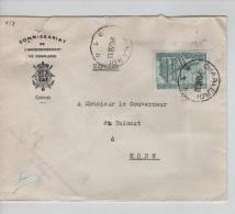 TP 772 SExportation S/Lettre Exprés C.Charleroi Du 9.10.1950 V. Mons PR249 - Belgien