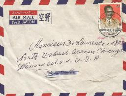 DRC Zaire Congo 1976 Libenge Cover - 1971-79: Afgestempeld