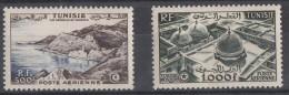 PA N° 18 Et N° 19 - X X - ( C 134 ) - Tunesië (1888-1955)