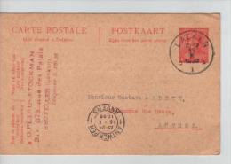 Entier 10 C Albert Casqué Oblitération Laeken En 1920 V. Anvers C. D´arrivée PR259 - Stamped Stationery