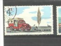 CHINE CHINA :  Y Et T  No  1583  Oblitéré - 1949 - ... République Populaire