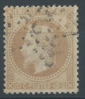 Lot N°22600  N°28B, Oblit étoile Chiffrées 25 De PARIS (R. Serpente) - 1863-1870 Napoleon III With Laurels