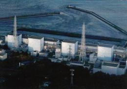 CPA FUKUSHIMA NUCLEAR PLANT - Japón