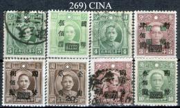Cina-269 - 1912-1949 République