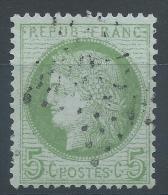 Lot N°22619  Variété/n°53, Oblit étoile Chiffrées 12 De PARIS (Bt Beaumarchais), Légende EMPIRE FRANC Dépouillé - 1871-1875 Ceres