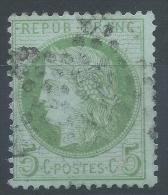Lot N°22620  Variété/n°53, Oblit étoile Chiffrées 12 De PARIS (Bt Beaumarchais), Taches Blanches Sous Le Menton - 1871-1875 Ceres