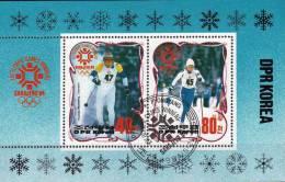 Olympiade Sarajevo 1984 Korea Block 175 O 2€ Sieger Langlauf Wassberg Sweden Bf Sport Bloc Winner Olympic Sheet Of Corea - Korea (Nord-)
