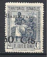 COLONIES N° 282 VARIETEE SURCHARGE DEPLACE NEUF* TTB - Spaans-Guinea