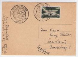 Postcard - France, Mulhouse     (V 18815) - Other