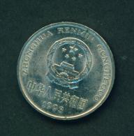 CHINA - 1993 1y Circ. - China