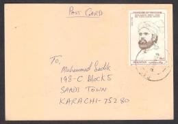 PAKISTAN POSTCARD Pir Sahib Zakori Sharif Mohammad Abdul Latif, Pioneer Of Freedom, Postal Used - Pakistan