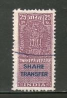 India Fiscal 1964´s 25p Share Transfer Revenue Stamp # 3444D Inde Indien - Dienstzegels