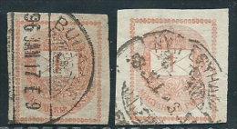 Ungheria 1881/98 Giornali Usato - 2 Valori - Uno Con Grandi Margini - Newspapers