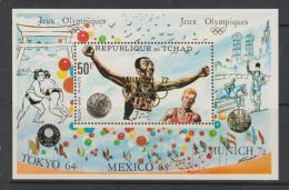 Chad Tchad 1972 Olympic Games Miniature Sheets With 50fr Athlete Perforated , Gold Overprint - Chad (1960-...)