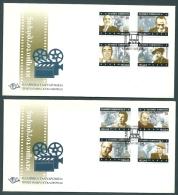 Greece 1997 Greek Comedians FDC - FDC