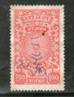 India Fiscal 1985´s 100p Ashokan Wheel Large Revenue Stamp Used # 4177E Inde Indien - Dienstzegels
