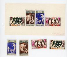 Gabon, Jeux Olympique De Yokyo-1964-YT A24/27+B2***MNH-Valeur 25 Euro - Sommer 1964: Tokio
