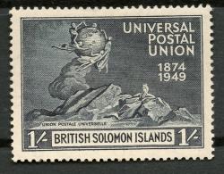 BRITISH SOLOMON ISLANDS 1949 1s MH(*) SG 80 -CA - Iles Salomon (...-1978)