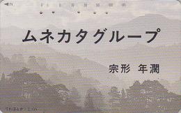 Télécarte Japon / 110-136 - Montagne / 105 U - Mountain Japan Phonecard - MD 1489 - Montagnes