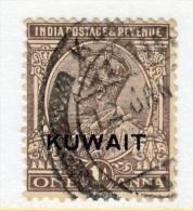 Kuwait  2   (o) - Kuwait