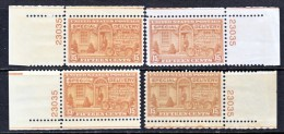 U.S. E16 X 4  **   PLATE SINGLES - Special Delivery, Registration & Certified
