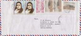 Bangladesh-2009 Registered Cover Sent To Thailand - Bangladesh