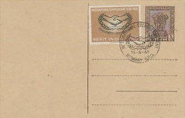 India-1965 ICY FDC - FDC