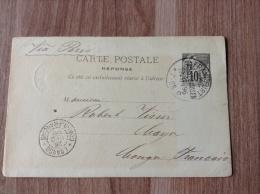 1896 Entier Postal Dubois CPRP 10c UTILISÉ EN ALLEMAGNE: FRANKFURT MAIN SACHSENHAUSEN > CONGO FRANCAIS RRR ! (lettre,)