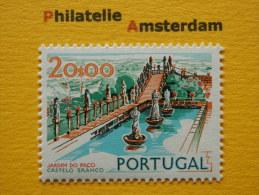 Portugal 1972, JARDIM DO PAÇO CASTELO BRANCO: Mi 1192, Type X I, ** - 1910-... Republiek