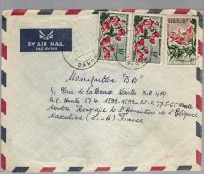 Enveloppe GABON   1966  Vers  France - Gabon (1960-...)