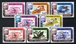 South Arabia: Qu´aiti State In Hadhramaut 1966, Space - Olympic Games **, MNH - Asia