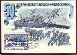 Chelyuskin´s Voyage Evacuation Of Sinking Ship On USSR 1984 Maximum Card Mi: 5377 #6841 - Explorers